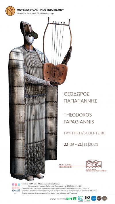 """Opening of the exhibition """"Sculpture"""""""