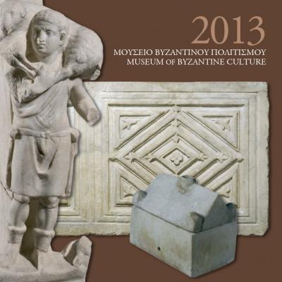 Calendar 2013 - Made of marble... Sculptures from the collection of the   Museum of Byzantine Culture