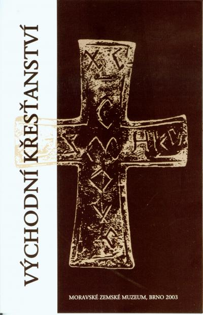 """""""Post-Byzantine icons from Greece. Between tradition and renewal"""""""