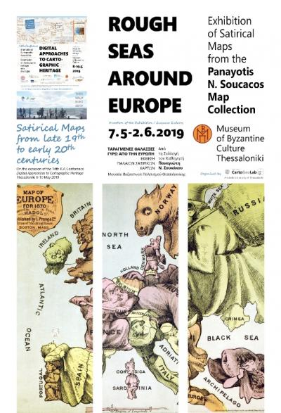 ROUGH SEAS AROUND EUROPE Exhibition of Satirical Maps from the Panayotis Soukakos Map Collection