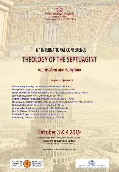 """6th International Conference on the Theology of the Septuagint - title of the Conference """"Jerusalem and Babylon"""""""