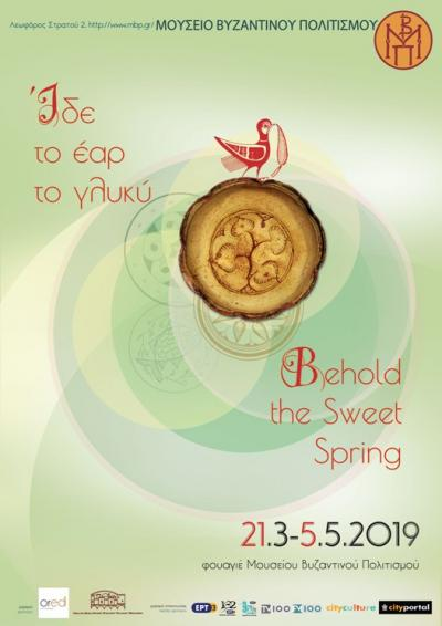 """""""Behold the sweet spring is rising again""""   """"Spring Equinox"""" - """"World Poetry Day"""""""