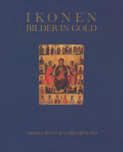 """""""Icons. Images in gold. Sacred art from Greece"""""""