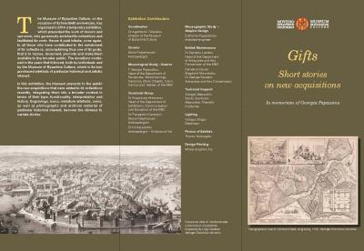 Leaflet of the temporary exhibition: Gifts. Short Stories of new acquisitions. In memoriam of Georgia Papazotou, Thessaloniki 2019